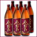 【紫芋焼酎】赤霧島25度900ml【霧島酒造】
