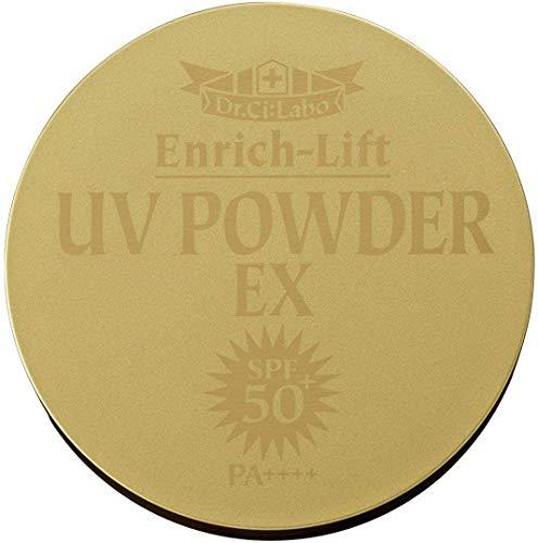 エンリッチリフトUVパウダーEX50+ / 3.5g