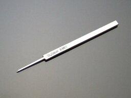 スジボリ堂 BMCタガネ 幅0.8mm プラモデル用工具 T-080N