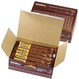 ハーダース チョコレートドリンク(5倍希釈) 30g×20本 お得な2箱セット ホットでもアイスでも本格的な味が楽しめる