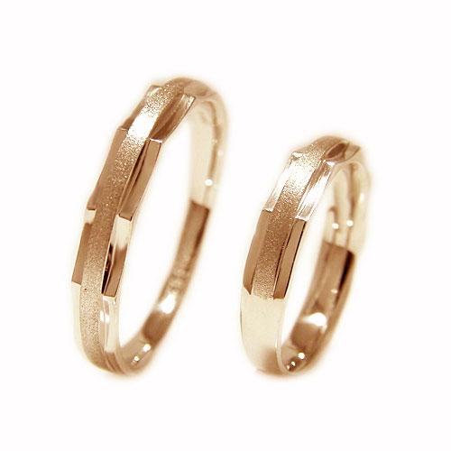 K18PGピンクゴールド 地金 マリッジ リング 結婚指輪 指輪 ペア 2本セット リングケース付