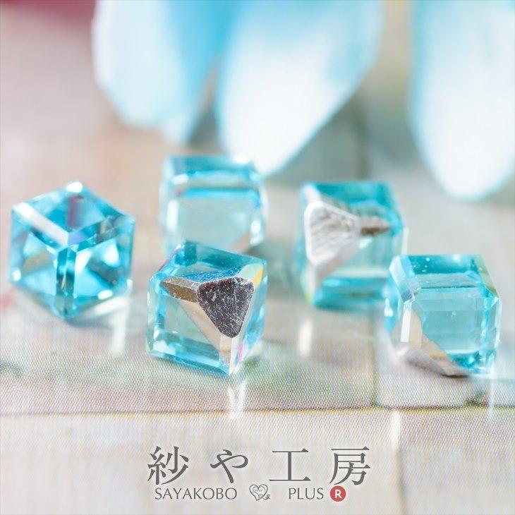 ガラスキューブ アクアマリン