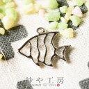 【レジン 空枠 セッティング】 小さいレジン枠 熱帯魚 シルバー 1個 約18mmx22mm エンゼ ...