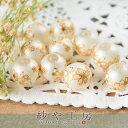 桜ビーズ ホワイト