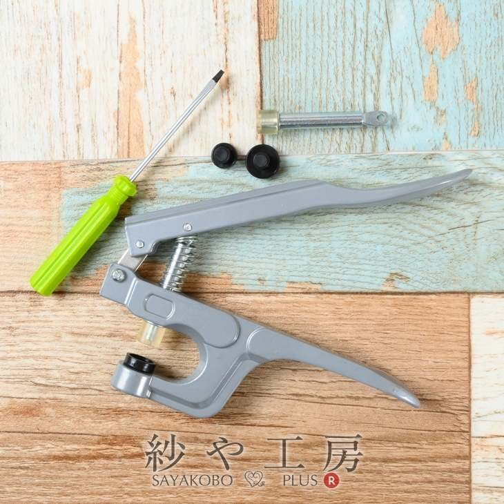 【プラスチックスナップボタン用ハンドプレス】ハンドプライヤー/手芸材料/プラスチック製/ボタン/手芸/取り付け方/かわいい/パーツ