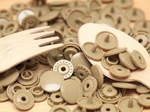 プラスチックスナップボタン ブラウン プライヤー プラスチック