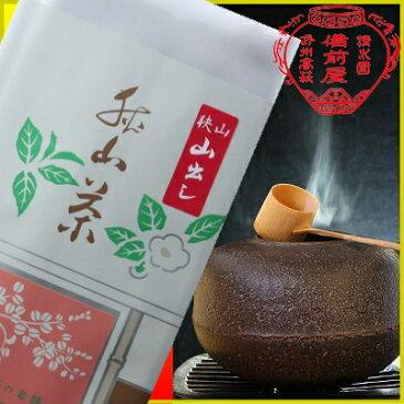 狭山茶 山出し【全国送料無料】【ポイント消化/日本茶/緑茶/お茶/狭山茶】茶工場から直送。