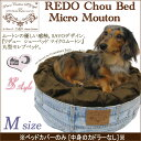 Bedcover_mouton_brm