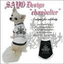 Sayo-chandelier