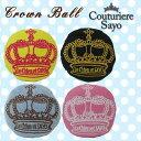 Crownball-1