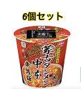 6個セット 日清食品 蒙古タンメン中本 辛旨飯(からうまめし)