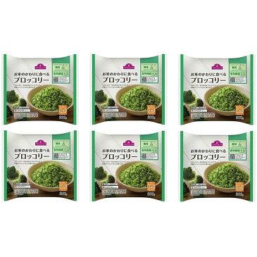 【6袋セット】 お米のかわりに食べるブロッコリーライス トップバリュー 冷凍