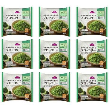 【9袋セット】 お米のかわりに食べるブロッコリーライス トップバリュー 冷凍