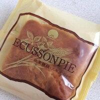 【福島のお土産】三万石のお菓子エキソンパイ5個入り販売店の袋付き