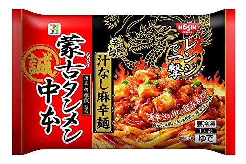 セブン&アイホールディングス『セブンプレミアム 蒙古タンメン中本 汁なし麻辛麺』