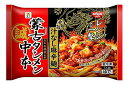 6袋セット レンジで一撃 蒙古タンメン中本 汁なし麻辛麺【冷凍便発送】