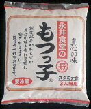 永井食堂 5袋セット もつっこ もつ煮 1kg (3人前用) もつっ子 【冷蔵便発送】