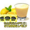 超レモン味☆すっぱいけどおいしい☆お得な3袋セット★ダイエットスムージー/ダイエットに不足しがちなもの補えます!11種のビタミン/1杯で100億個の乳酸菌/HP回復アイテムのクエン酸きゃんどるぶっしゅスムージーストロングレモン・・・