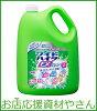 【業務用】衣料用漂白剤ワイドハイターEXパワー4.5L(1本)