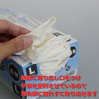ニトリルGLOVE50粉無白M(100枚箱入)【05P05Sep15】