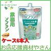 業務用香りとデオドラントのソフランプレミアム消臭プラスフルーティグリーンアロマ1.92L(6本)