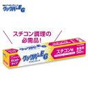 【業務用】クックパーEG スチコン用(33cm×54cm/50枚入り)(1本)
