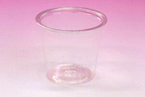 プラスチックカップ260ml(2オンス)(3000個)
