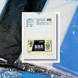 業務用ポリ袋【厚口】45L 半透明(10枚入)