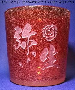 母の日ウイスキーグラス[ロックグラス、プレゼント、敬老の日、名入れ]【レビューを書いて送料無料】父の日/ロックグラス/お祝い(名入れ無料/お得/消費税込/ハンドメイド/オリジナル/贈り物/楽ギフ/プレゼント)