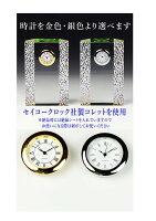 クリスタル置き時計おしゃれモダン小さいシンプルプレゼントインハウス時計の色