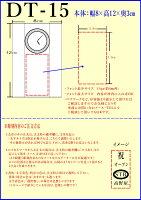 クリスタル置き時計おしゃれモダン小さいシンプルプレゼントインハウス詳細