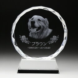 ペット位牌クリスタル仏壇可愛い思い出犬猫ウサギメモリアル【名入れ無料】