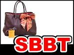 ●【SBBT】エルメスガーデントゥイリーTPM2006年銀座限定ヴォースイフト×シルクハバナ×赤□J刻印本物ランクA