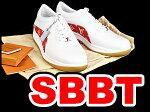 LOUISVUITTONルイヴィトン×シュプリーム靴白赤♯7MonogramモノグラムSupremeシューズレザースニーカー本物新品NEW!