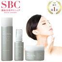 【SBC MEDISPA ステムローション(化粧水)】 商品区分:化粧品 内容量: 120ml(約1ヵ月分) 使い方:洗顔の後、手のひら、またはコットンに500円玉大くらいをとり、顔全体にやさしくなじませます。特ににデリケートな部分にお使いになるときは、肌を強くこすらないよう、手のひらで肌を軽くおさえるようにしてなじませます。 成分:水,グリセリン,BG,ヒト脂肪細胞順化培養液エキス,フラーレン,ユビキノン,トリ(カプリル酸/カプリン酸)グリセリル,ヒアルロン酸Na,加水分解ヒアルロン酸,アセチルヒアルロン酸Na,ヒアルロン酸アスコルビルプロピル,水溶性プロテオグリカン,リン酸アスコルビルMg,パルミチン酸アスコルビルリン酸3Na,テトラヘキシルデカン酸アスコルビル,プラセンタエキス,ポリクオタニウム−51,水溶性コラーゲン,加水分解コラーゲン,サクシノイルアテロコラーゲン,セラミド1,セラミド3,セラミド6II,グリチルリチン酸2K,アラントイン,α-アルブチン,フィトスフィンゴシン,1,2−ヘキサンジオール,ポリソルベート80,カプリリルグリコール,水添レシチン,酢酸トコフェロール,カプリロイルジペプチド-17,アスパラギン酸Na,フェニルアラニン,グアニル酸2Na,ヒスチジンHCl,イノシン酸2Na,グルタミン酸,イソロイシン,アルギニン,トレオニン,リシンHCl,チロシン,アラニン,ロイシン,グリシン,タウリン,プロリン,セリン,バリン,エチルヘキシルグリセリン,カルボマー,キサンタンガム,ポリソルベート20,水酸化K,ラウロイル乳酸Na,コレステロール,PVP,フェノキシエタノール 製造販売元:株式会社コスメテックス 東京都中央区銀座6-13-16 販売名:SBC Sローション 原産国:日本 【SBC MEDISPA ステムセラム(美容液)】 商品区分:化粧品 内容量: 30ml(約1ヵ月分) 使い方:朝と夜、ステムローションのあとに適量(1プッシュから2プッシュ分)を顔全体になじませます。 成分:水,グリセリン,BG,ペンチレングリコール,トリ(カプリル酸/カプリン酸)グリセリル,ヒト脂肪細胞順化培養液エキス,フラーレン,ユビキノン,スクワラン,アボカド油,ヒアルロン酸Na,加水分解ヒアルロン酸,アセチルヒアルロン酸Na,ヒアルロン酸アスコルビルプロピル,水溶性プロテオグリカン,リン酸アスコルビルMg,パルミチン酸アスコルビルリン酸3Na,テトラヘキシルデカン酸アスコルビル,プラセンタエキス,ポリクオタニウム−51,水溶性コラーゲン,加水分解コラーゲン,サクシノイルアテロコラーゲン,セラミド1,セラミド3,セラミド6II,グリチルリチン酸2K,アラントイン,α-アルブチン,フィトスフィンゴシン,1,2−ヘキサンジオール,ポリソルベート80,カプリリルグリコール,水添レシチン,酢酸トコフェロール,カプリロイルジペプチド-17,カルボマー,キサンタンガム,水酸化K,ラウロイル乳酸Na,コレステロール,PVP,トコフェロール,塩化Na,フェノキシエタノール 製造販売元:株式会社コスメテックス 東京都中央区銀座6-13-16 販売名:SBC セラム 原産国:日本 【SBC MEDISPA ステムクリーム】 商品区分:化粧品 内容量: 30g(約1ヵ月分) 使い方:ステムローション・ステムセラムでお肌を整えた後、適量(パール粒大1、2個分)を手にとり、お肌にやさしくなじませます。 成分:水,グリセリン,オリーブ種子油,スクワラン,BG,ソルビトール,ホホバ種子油,ペンチレングリコール,オクチルドデカノール,セタノール,ヒト脂肪細胞順化培養液エキス,フラーレン,ユビキノン,トリ(カプリル酸/カプリン酸)グリセリル,ヒアルロン酸Na,加水分解ヒアルロン酸,アセチルヒアルロン酸Na,ヒアルロン酸アスコルビルプロピル,水溶性プロテオグリカン,リン酸アスコルビルMg,パルミチン酸アスコルビルリン酸3Na,テトラヘキシルデカン酸アスコルビル,プラセンタエキス,ポリクオタニウム−51,水溶性コラーゲン,加水分解コラーゲン,サクシノイルアテロコラーゲン,セラミド1,セラミド3,セラミド6II,グリチルリチン酸2K,アラントイン,α-アルブチン,フィトスフィンゴシン,1,2−ヘキサンジオール,ポリソルベート80,カプリリルグリコール,水添レシチン,酢酸トコフェロール,カプリロイルジペプチド-17,アルギニン,(アクリル酸Na/アクリロイルジメチルタウリンNa)コポリマー,イソヘキサデカン,オレイン酸ソルビタン,カルボマー,キサンタンガム,水酸化K,ラウロイル乳酸Na,コレステロール,PVP,トコフェロール,フェノキシエタノール 製造販売元:株