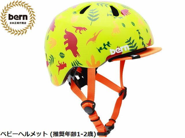 自転車・サイクリング, ヘルメット  bern TIGRE SATIN GREEN DINO ALL SEASON BMX (1-2)