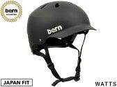 バーン bern - WATTS ワッツ MATTE BLACK BE-VM5MBK 黒×白 自転車 スケートボード BMX ピスト ヘルメット 【smtb-m】