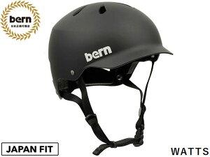 スケート ヘルメット