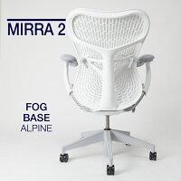 【納期未定】ハーマンミラーミラ2チェアフォグベーススタジオホワイトフレームスタジオホワイト&アルパインカラーMRF123AWAFAJ65BB988M10631A701在宅勤務在宅ワークテレワーク椅子イス