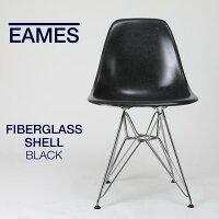 【即納在庫有】イームズファイバーグラスシェルチェアトリバレントクロームワイヤーベースブラックカラーDFSR.47118E8ハーマンミラーHermanMiller在宅勤務在宅ワークテレワーク椅子イス