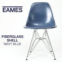 【即納在庫有】イームズファイバーグラスシェルチェアトリバレントクロームワイヤーベースネイビーブルーカラーDFSR.47117E8ハーマンミラーHermanMiller在宅勤務在宅ワークテレワーク椅子イス