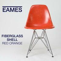 【即納在庫有】イームズファイバーグラスシェルチェアトリバレントクロームワイヤーベースレッドオレンジカラーDFSR.47114E8ハーマンミラーHermanMiller在宅勤務在宅ワークテレワーク椅子イス