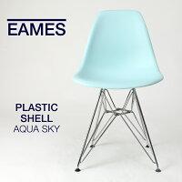 【即納在庫有】イームズシェルチェアプラスティックトリバレントクロームワイヤーベースアクアスカイDSR.474TE8ハーマンミラーHermanMiller在宅勤務在宅ワークテレワーク椅子イス