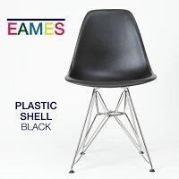 【2020/06/04入庫予定】イームズシェルチェアプラスティックトリバレントクロームワイヤーベースブラックDSR.47ZAE8ハーマンミラーHermanMiller在宅勤務在宅ワークテレワーク椅子イス