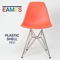 【即納在庫有】イームズシェルチェアプラスティックトリバレントクロームワイヤーベースレッドDSR.47ZEE8ハーマンミラーHermanMiller在宅勤務在宅ワークテレワーク椅子イス
