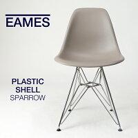 【即納在庫有】イームズシェルチェアプラスティックトリバレントクロームワイヤーベーススパローDSR.479JE8ハーマンミラーHermanMiller在宅勤務在宅ワークテレワーク椅子イス
