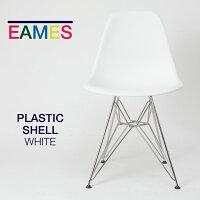 【即納在庫有】イームズシェルチェアプラスティックトリバレントクロームワイヤーベースホワイトDSR.47ZFE8ハーマンミラーHermanMiller在宅勤務在宅ワークテレワーク椅子イス