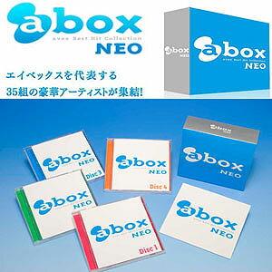 a-box NEO(エイボックスネオ)エイベックスを代表する35組の豪華アーティストが集結!! 【HLS_D...