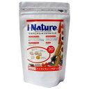 【送料無料】i-Nature(アイネイチャー)サポート 5粒×30パック ミネラルやビタミンなどの栄養素を多めに含まれる健康食品【HLS_DU】【RCP】