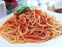 『代引不可』トマトソース 5個セットイタリアン産ホールトマトだけを使用し、野菜(玉葱、人参、セロリ)も入りパスタだけでなく、卵料理やお魚などにもお使い頂けるソースです。【HLS_DU】【RCP】【軽税】